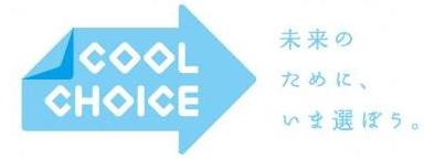 COOL CHOICE_LOGO
