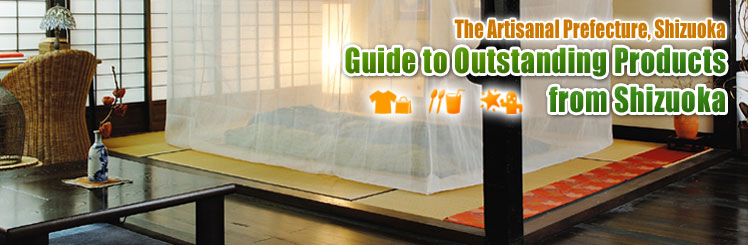 Guide to Outstanding Products from Shizuoka